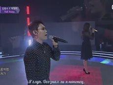 Ailee & Kim Bum Soo - Fall Away (рус саб) [Bliss]